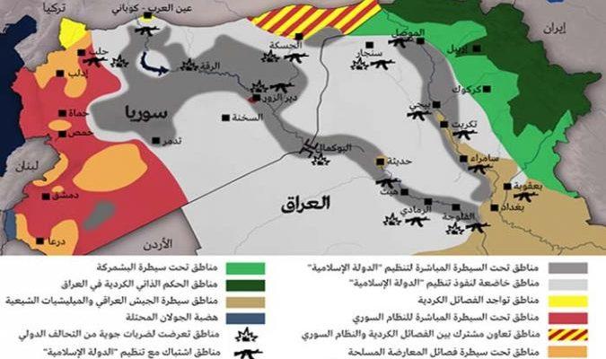 السياسة الخارجية الروسية إتجاه الأزمة السورية (2014 -2011)