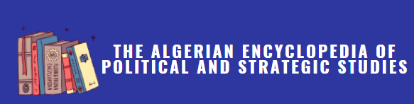 Algerian Encyclopedia of Political and Strategic Studies